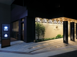 アスティルホテル新大阪施設全景