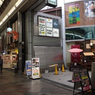 コミカプ京都新京極店施設全景