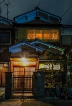 雲町屋 二条城 KumoMachiya Nijojo施設全景