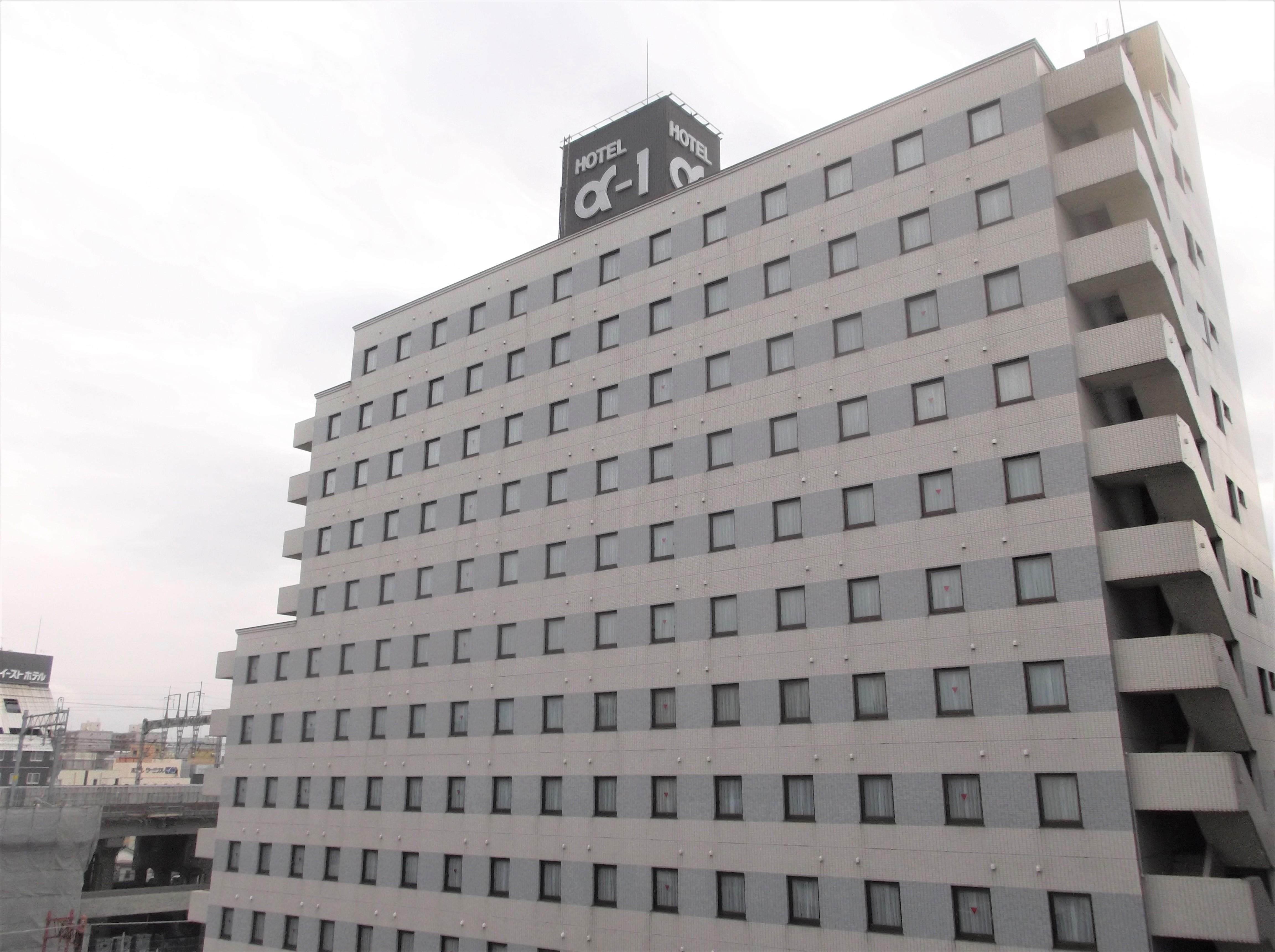 アルファー ワン 新潟 ホテル