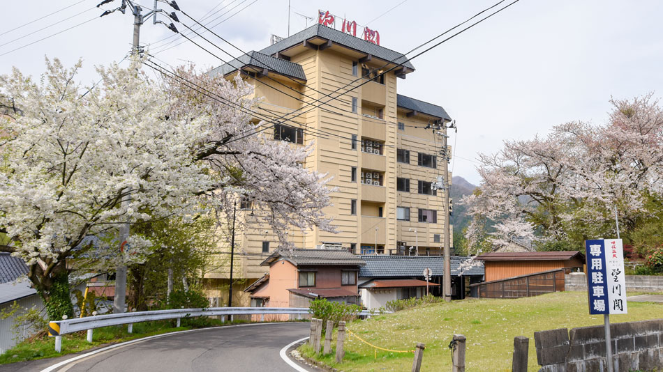 咲花 グランド ホテル