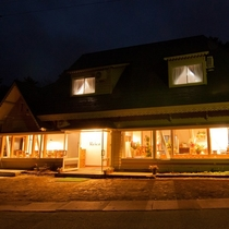 Reica Guest House&Cafe白馬施設全景