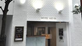 ホテルミッドイン川崎駅前施設全景