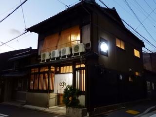 oinai guest house 樽屋町施設全景
