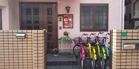 Traditional House Akane 高松ゲストハウス施設全景