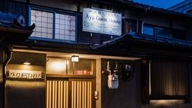 Kyoto Aya Guest House施設全景