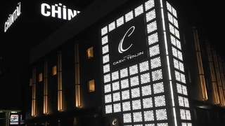 HOTEL CASVI TENJIN(ホテル キャスヴィ 天神)施設全景