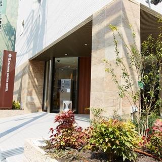 S.TRAINING CENTER HOTEL(エス トレーニングセンターホテル)施設全景