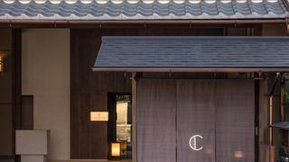 ホテル ザ セレスティン京都祇園施設全景
