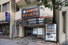 横浜桜木町タウンホテル施設全景