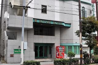 ロータリーホテル今里施設全景