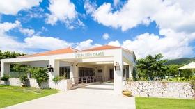 石垣島サン・グリーングラス リゾートホテル <石垣島>施設全景