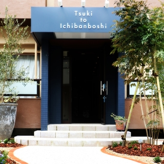 HOTEL Tsuki to Ichibanboshi施設全景