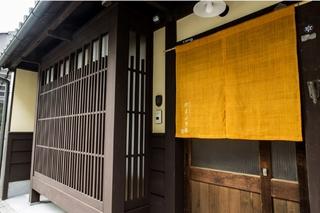 京の片泊まり 稚松やまぶき庵施設全景