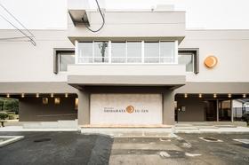 Shibamata FU−TEN Bed and Local