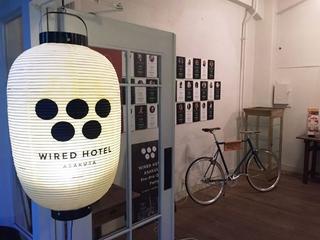 WIRED HOTEL ASAKUSA(ワイアードホテル浅草)施設全景