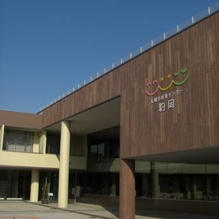 札幌市保養センター駒岡施設全景
