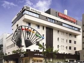 ホテル チューリッヒ東方2001施設全景