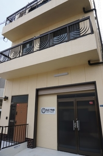 BIGTREE GUESTHOUSE施設全景