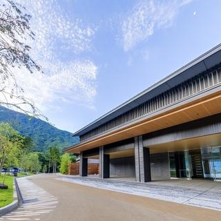 箱根・芦ノ湖 はなをり施設全景
