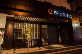 FP HOTELS 難波南施設全景