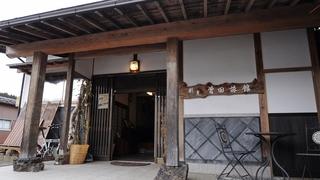 曽田旅館施設全景