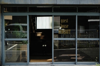 GUESTHOUSE HIDEOUT施設全景