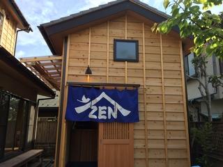 ゲストハウス 鎌倉ZENーJI施設全景