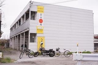 ゲストハウス 日本一周施設全景