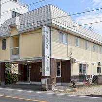 松島ホテル和楽施設全景