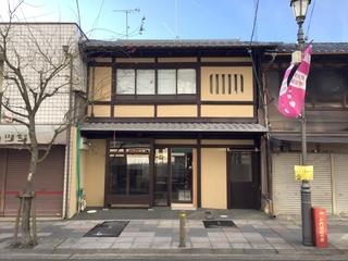 京宿 麻の葉庵施設全景