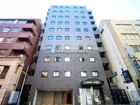 ホテルリブマックス横浜関内駅前施設全景
