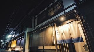 京の宿 泰明施設全景