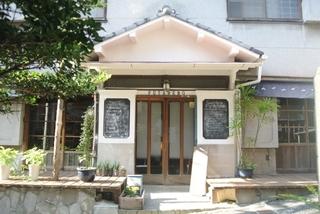 ゲストハウスFUTARENO−横浜野毛みなとみらいの宿−施設全景