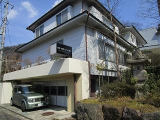 箱根 宮城野ハウス施設全景