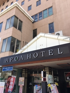 APOA HOTEL津(アポアホテル)施設全景