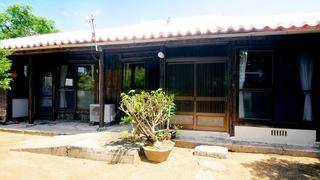 沖縄の古民家 ミーヤー<今帰仁村>施設全景
