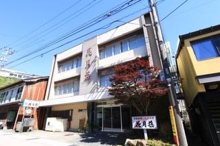 花月荘 <石川県>施設全景