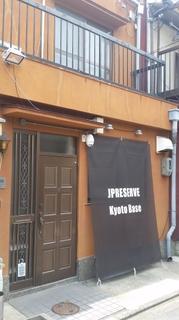 JPRESERVE Kyoto Base