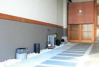 京の宿 奏施設全景