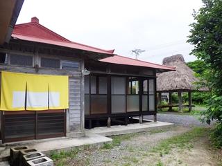 伝泊 高倉のある宿<奄美大島>施設全景