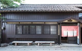 伝泊 ぐるり竹とたらい湯の宿<佐渡島>施設全景