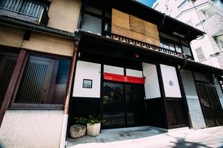 ゲストハウス&サロン 京都月と施設全景