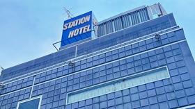 新前橋ステーションホテル施設全景