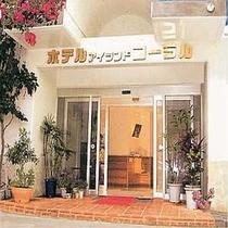 ホテル アイランドコーラル <宮古島>施設全景
