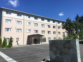 SUN PLAZA HOTEL 富士山中湖施設全景