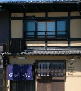 京と家 月の湯空海施設全景