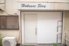 Hokusai Stay施設全景