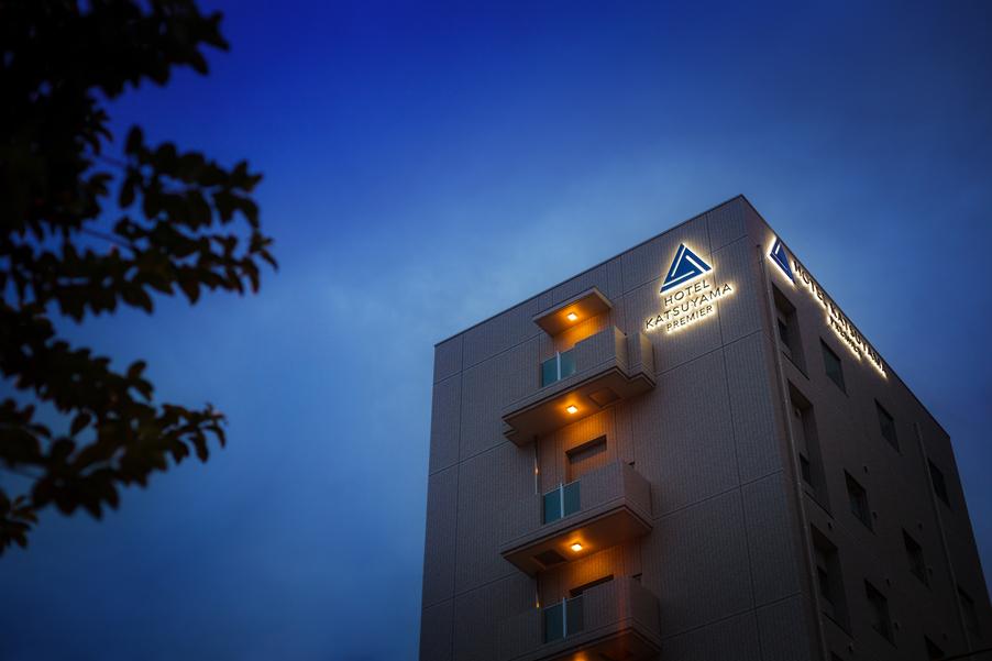 ホテル勝山 宿泊予約 楽天トラベル