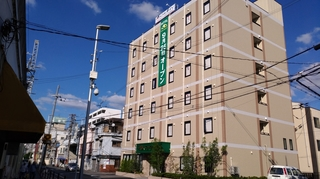 HOTEL O−KINY (ホテル オーキニー)施設全景